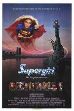Supergirlfilm
