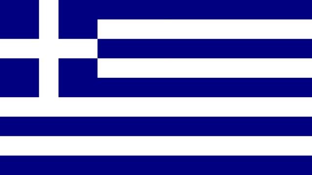 File:Greekflag.jpeg