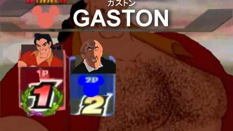 Smash Bros Brawl Character Moveset - Gaston
