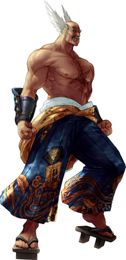 Classic Heihachi
