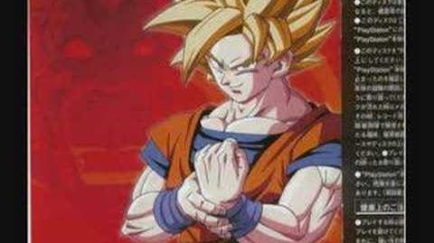 Dragon Ball Final Bout Super Saiyan Goku's theme