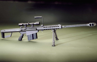 Barrett m82 sniper rifle-1-