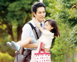 Narumi with her daddy