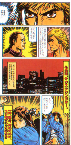 File:Ryuko pg6.jpg