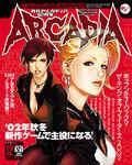ViceandMature2002-Arcadia