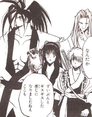 File:S spirits yasu1.jpg