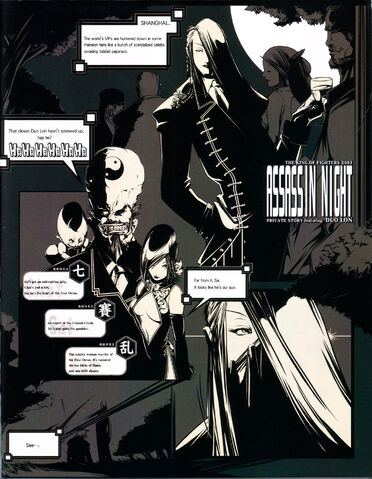 File:Duolon 2003comic.jpg