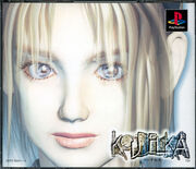 Koudelka game box front