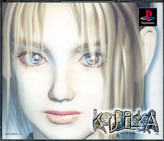 File:Koudelka game box front.jpg