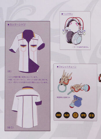 File:Shun'ei3.jpg