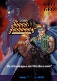 Shock Troopers arcade