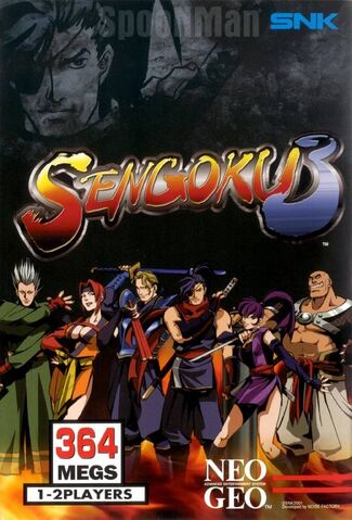 File:Sengoku 3.jpg