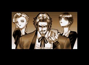 File:98-rugal.png