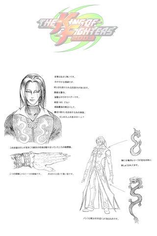 File:Kof 2003 duo lon concept art a.jpg