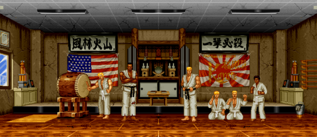 File:ArtOfFighting2-MartialArtsGymTakuma.png