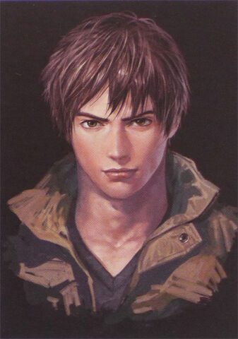 File:Kyo Face 4.jpg
