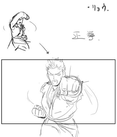 File:Ryo-winpose-sketch2.png