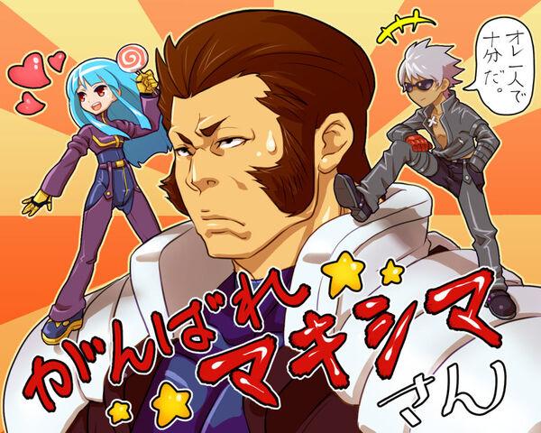 File:Kof k team by kamiomutsu-d6o4cj5.jpeg