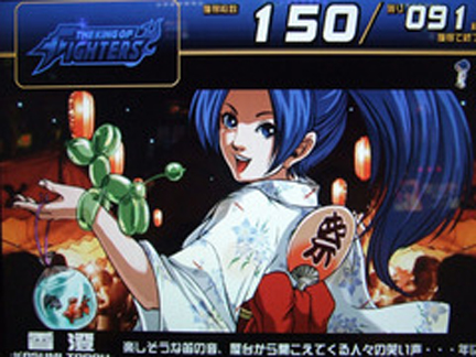 File:Kasumi pachinko.jpg
