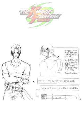 File:Kof-2003-kyo-concept-art-a.jpg