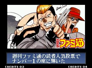 File:Famitsu.png