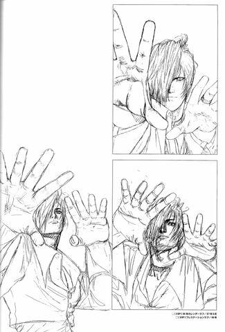 File:Iori shinkiro 3.jpg