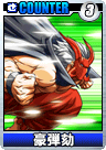 Cards Fighters Clash DS