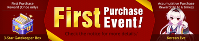 First Purchase Event Korean Eve banner