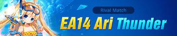 EA14 Ari banner3