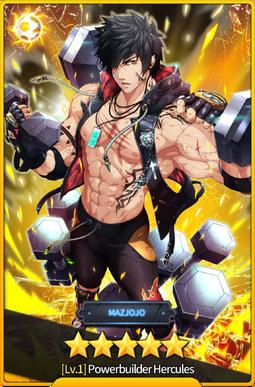 Powerbuilder Hercules