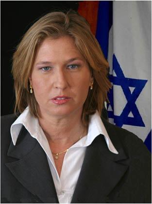 File:Tzipi Livni.jpg