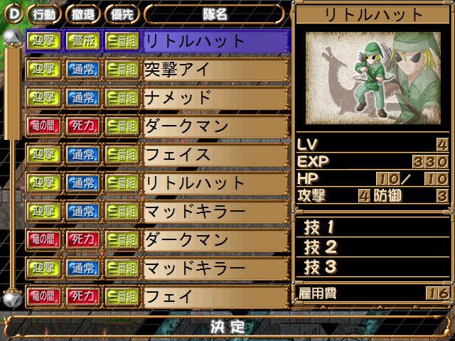 File:Dragon scr (4).jpg