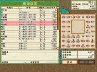 Shinobi scr (2)
