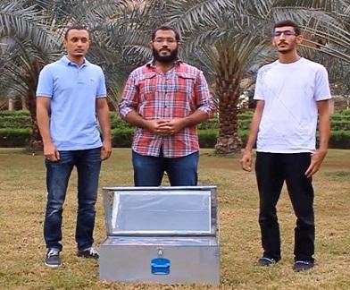 File:Kuwait award 2015.jpg
