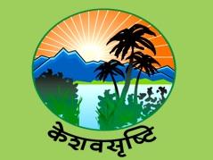 File:Keshav Srushti logo, 8-11-14.jpg