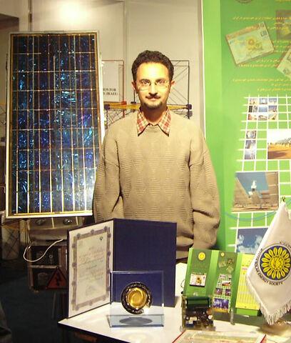 File:Amir Komarizade 2006.jpg