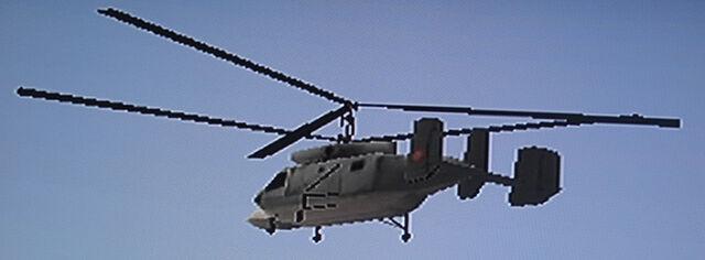 File:FEN Ka-25.jpg