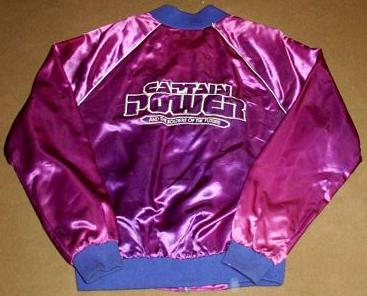 File:Cp-jacket front.jpg