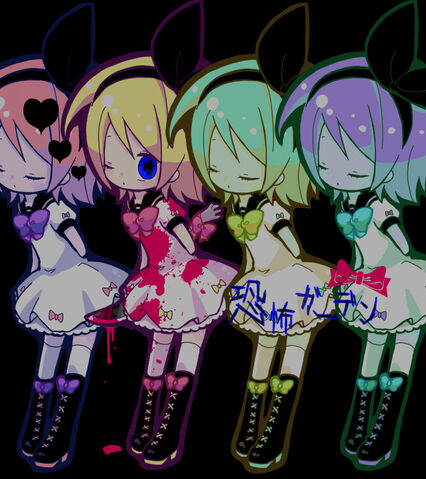 File:Rin chan 2.jpg