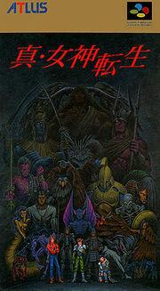 Shin Megami Tensei The First