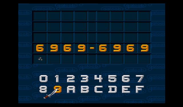 File:Ultimate Code.png