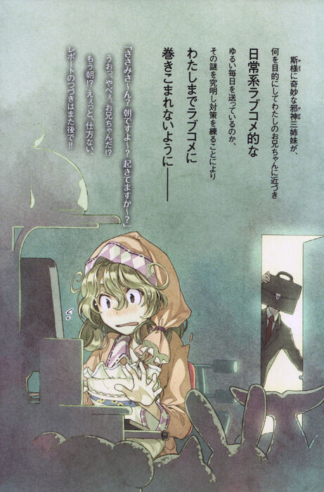 1-cover4