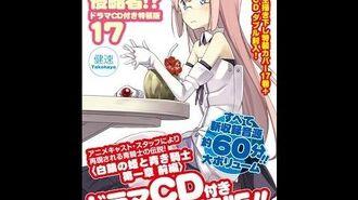 Vietsub RokuShin! Drama CD - Bạch Ngân Công chúa và Thanh Kỵ sĩ, phần 1, đầu chương