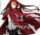 Mainpage Cover Harmony