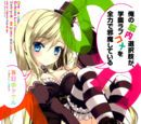 Mainpage Cover Noucome