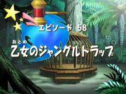 Sonic x ep 58 jap title