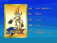 Sonicx-ep42-eye1