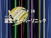 Sonic x ep 26 jap title