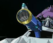 Sonic power cannon1