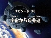 Sonic x ep 36 jap title